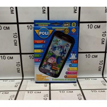 Телефон интерактивный Поли Робокар JD-0883P2